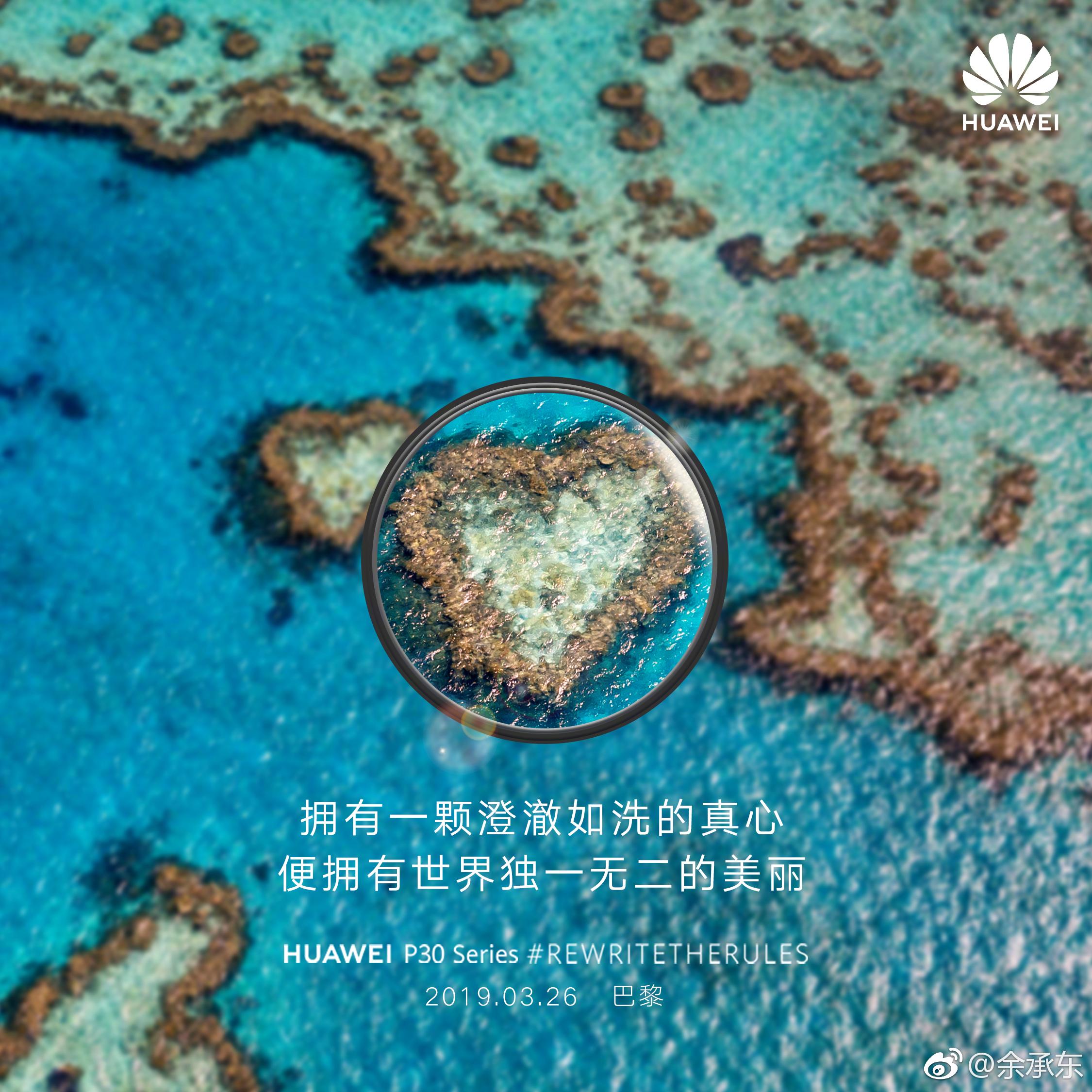 Huawei P30 Pro handled in a live video, UD fingerprint reader tested