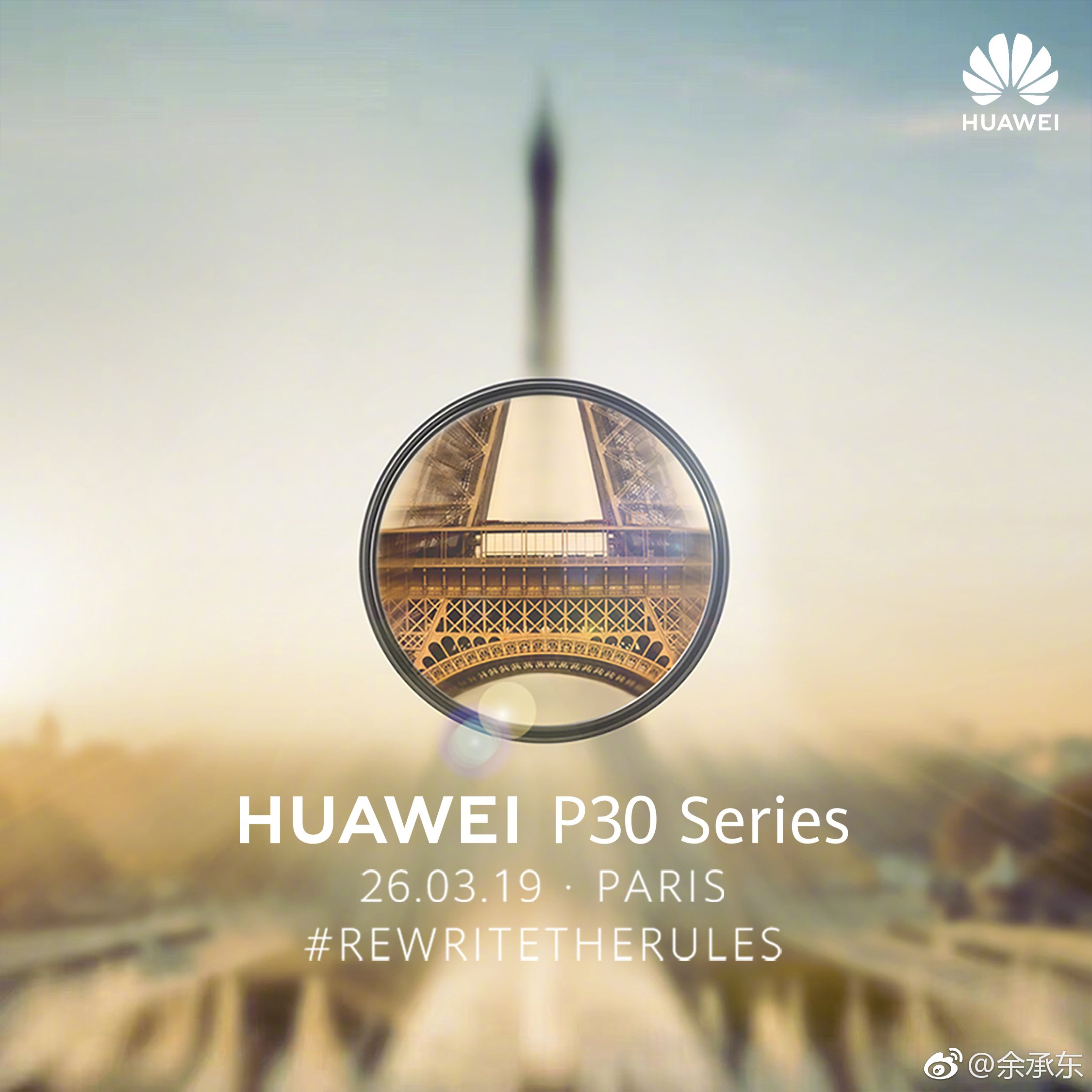 Huawei enthralling its P30 teaser campaign with exciting HD Photos
