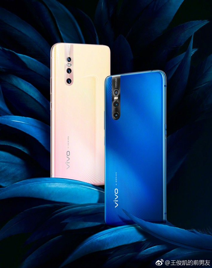 Vivo X27 official renders, uncovers color options