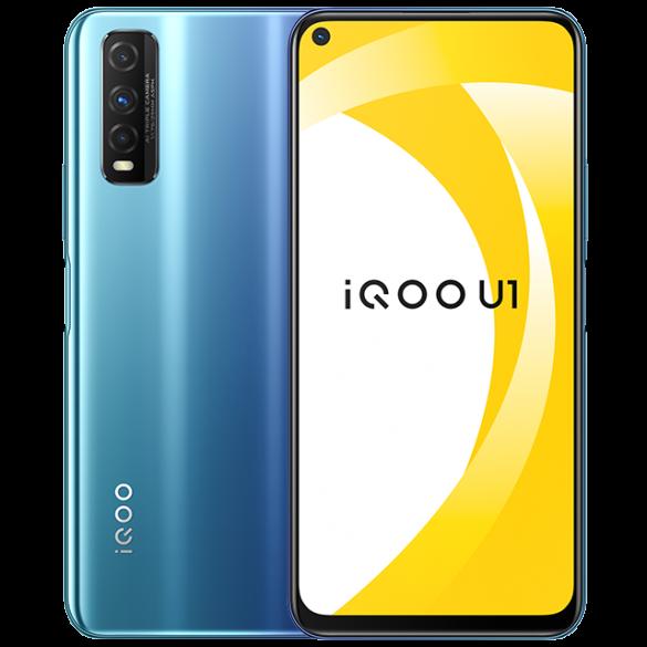 IQOO U1 5G