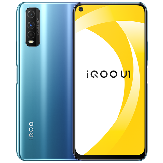 IQOO U1 with 5G revealed on Chinese mobile website with affordable prices
