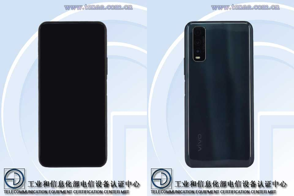 iQOO U1 with 5G