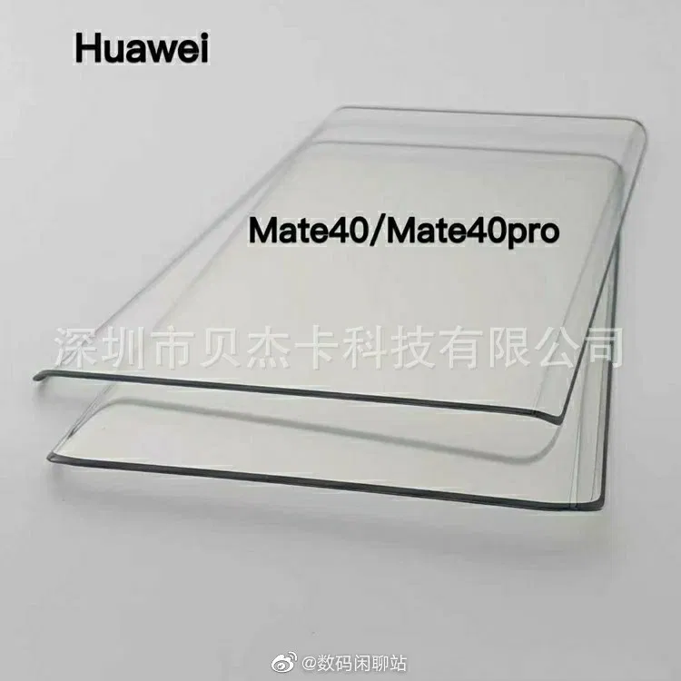 Huawei Mate 40 and Mate 40 Pro tempered films