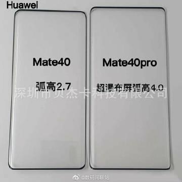 Huawei Mate 40 vs Huawei Mate 40 Pro, Display screen film comparison