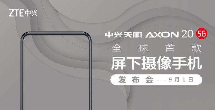 ZTE Axon 20 5G, a new name for ZTE A20 5G, will be arriving on 1st of September